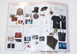 ヴォーグ別冊付録ファッションナイトアウトガイドブック