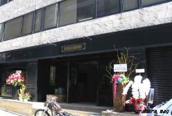 ネイバーフッド渋谷店