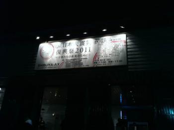 20111030_02.jpg