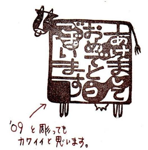 kakuin_convert_20080823224554.jpg
