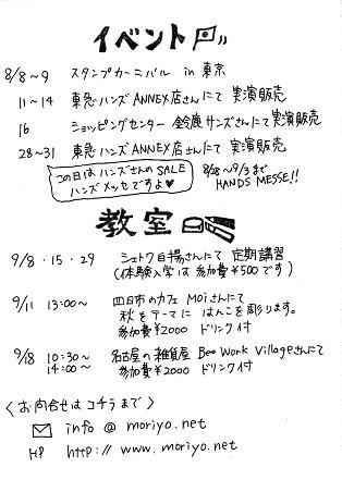 kamiblog104.jpg