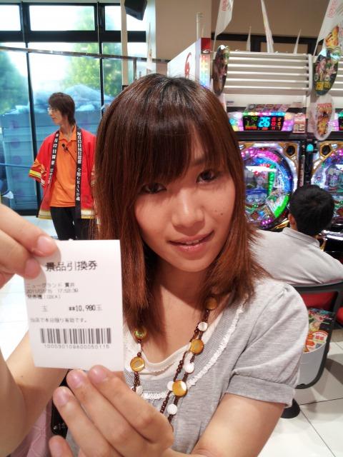 s_2011-07-15 17.55.37