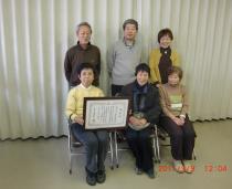 20110308+ダイオキシン幹事会+003_convert_20110310115757