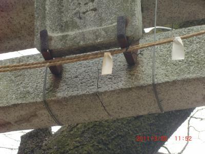 20110311+野塩八幡鳥居ご+051_convert_20110322083951