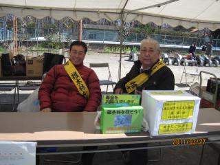 20110326+震災募金・009_convert_20110327214213