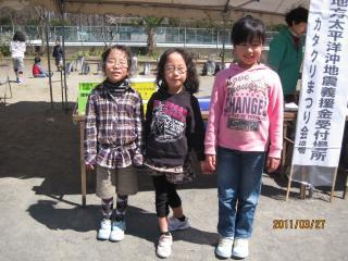 20110326+震災募金13_convert_20110327214618