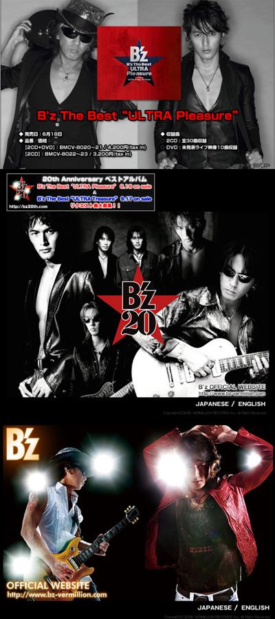 B'Z20-2