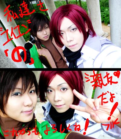 幻3-自Y