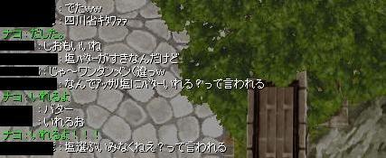 screenbijou260a.jpg