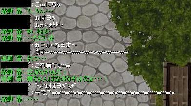 screenbijou285a.jpg