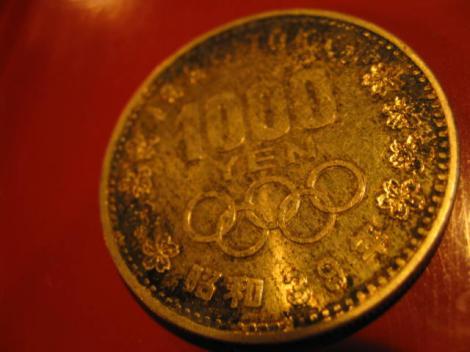 RM 245