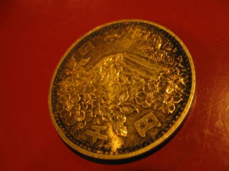 RM 246