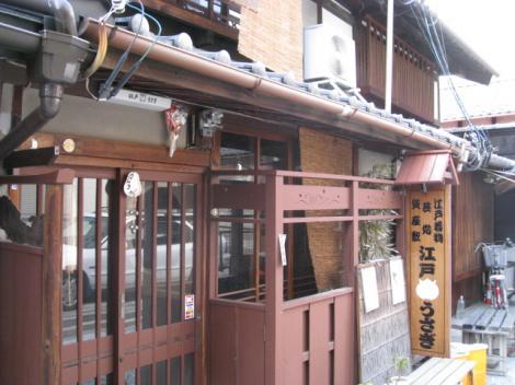 hiwatari 020