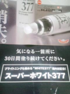 CAP2Y8B7.jpg