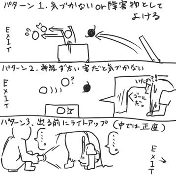 obake02.jpg