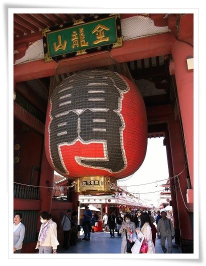 2011-04-13 小江戸~新河岸川~江戸 (19)