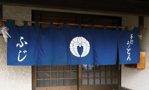 2011-04-18 ふじ 002