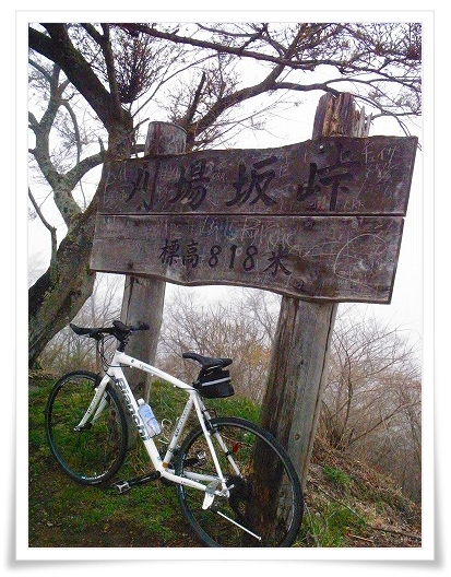 2011-04-21 奥武蔵グリーンライン 117