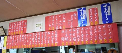 2011-04-22 福よし 003