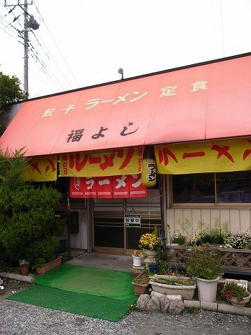 2011-04-22 福よし 001