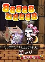 Maple110911_042837.jpg