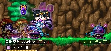 Maple110912_233906.jpg