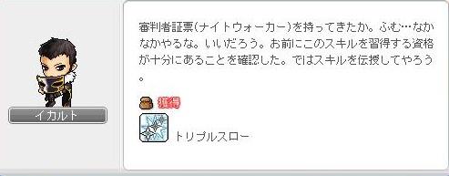 Maple110915_004259.jpg