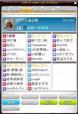 Maple110918_001005.jpg