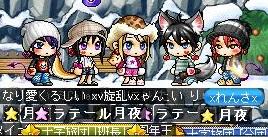 Maple110926_011755.jpg