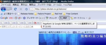 PageRank.jpg