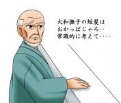 ayasakirou3.jpg