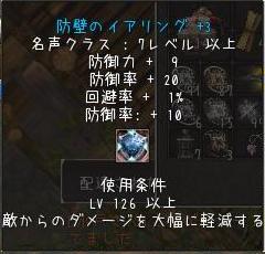 10@29.jpg