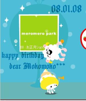 moko birthday