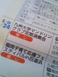 20080511120903
