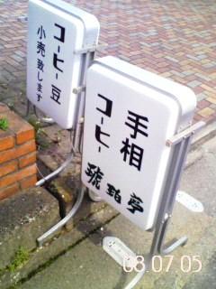 NEC_0243.jpg