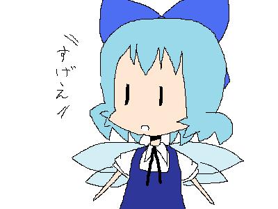 \ちるの/
