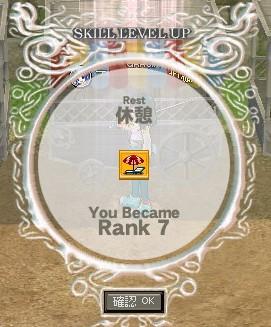 mabinogi_2012_04_02_001.jpg