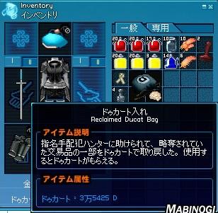 mabinogi_2012_04_04_001.jpg
