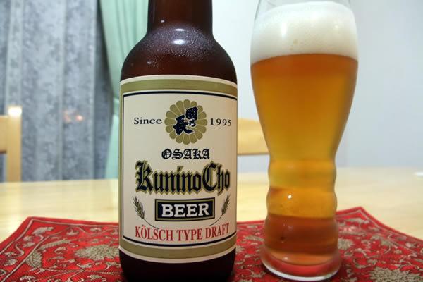 国乃長ビール1
