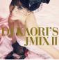 DJ-KAORI-J.jpg