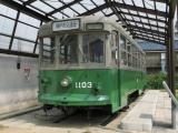 広島から帰ってきた神戸市電1103。