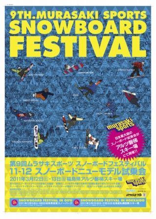 2011festival.jpg