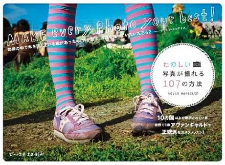 tanoshii00.jpg