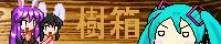 banner_kibako