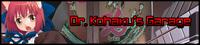 banner_dr.kohaku