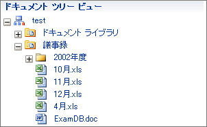 document3.jpg