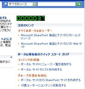 webcon1.jpg