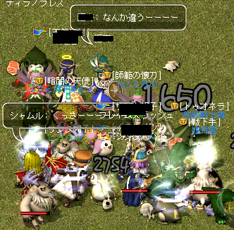 20090322-2