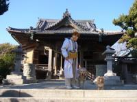 森戸神社にお参り