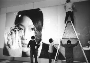 壁面製作1